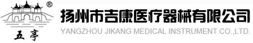 千赢娱乐网站医疗